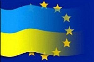 Ukraine Libre-change : Kiev rejoint lUE et dit au