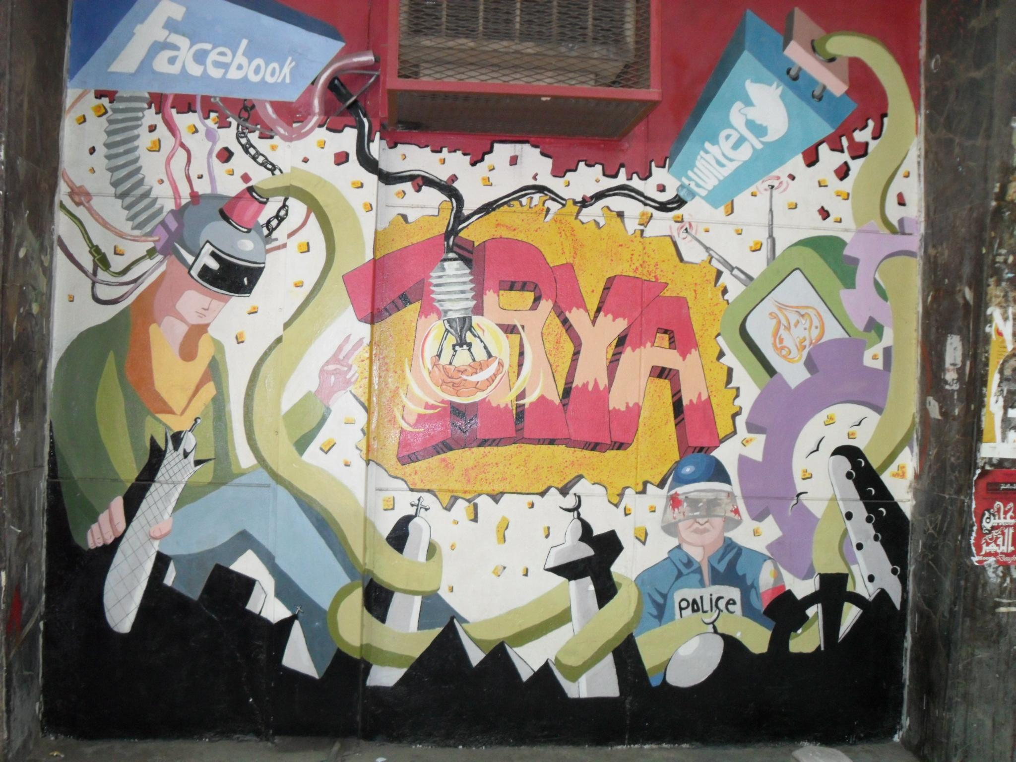 Mural on Cairo street, taken in July 2011