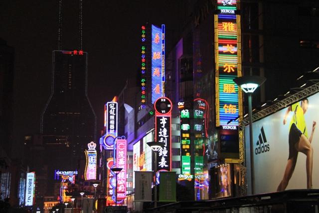 Les entreprises europ ennes s inqui tent d un climat for Chambre de commerce shanghai